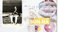 World music e lingua arberesh, ricerca tra colto e popular, la straordinaria voce di Andrea Chimenti in 'Les Roses d'Arbèn', il compositore campano torna con un'opera suggestiva ed enigmatica, un […]